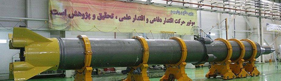 Iran missiel