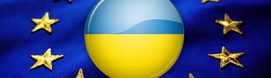 EU-Ukraine-news.kievukraine.info_