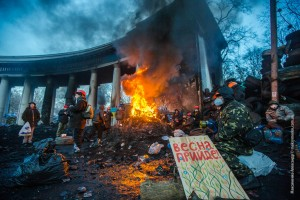 Creative-Commons-Ukraine-Revolutionäre3