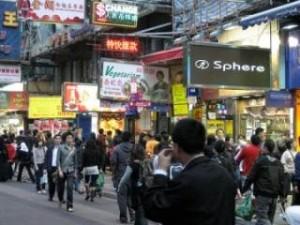 mobile_shopper_320_433744