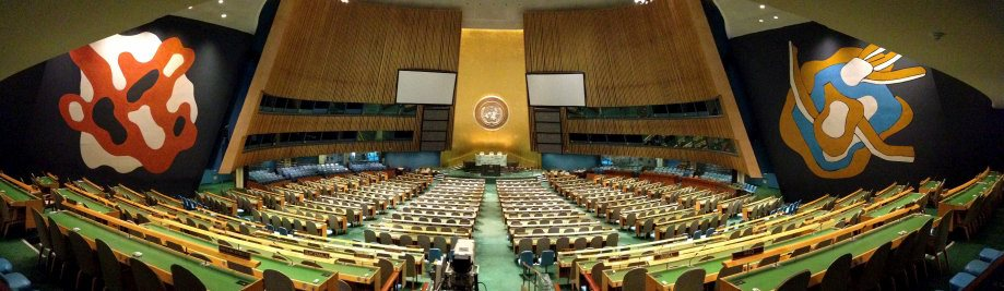 Panorama_of_the_United_Nations_General_Assembly, _Oct_2012