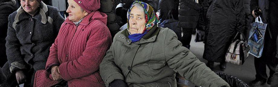 Украіна пенсіянеры