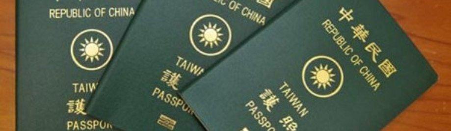 Taiwan-pasaportea