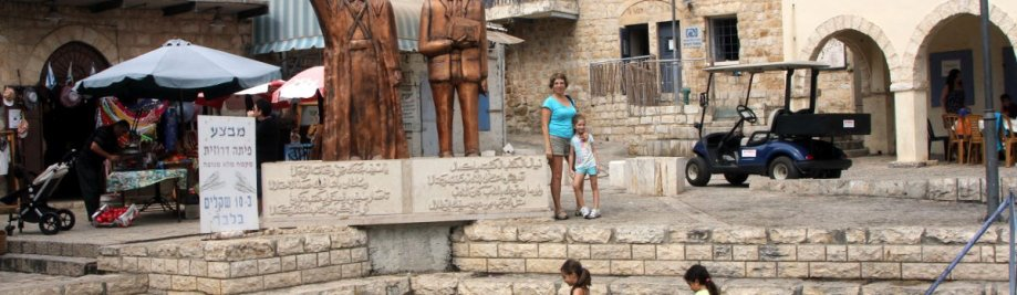 druze-village-pekin084