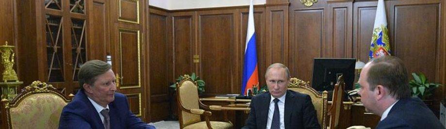 2016-08-13-Putin-Ivanov-Vaino