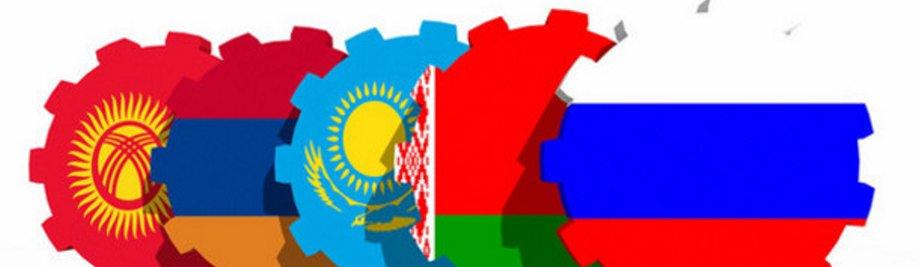 Eurasiese-ekonomiese-Unie-tot-streep-vleis-invoer-in-2017_strict_xxl