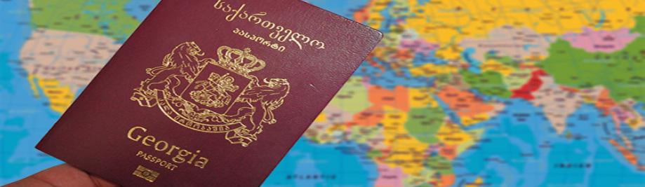 گذرنامه گرجستان