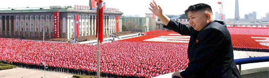 شمال کره-471178