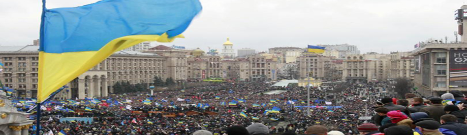 Украіна-1dec2013