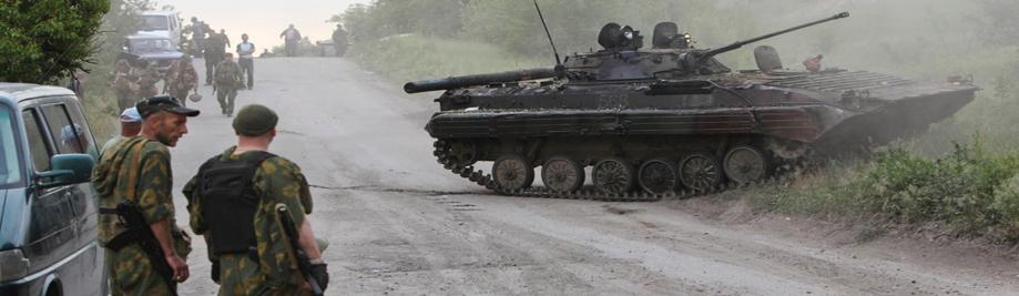 جنگ در دونباس