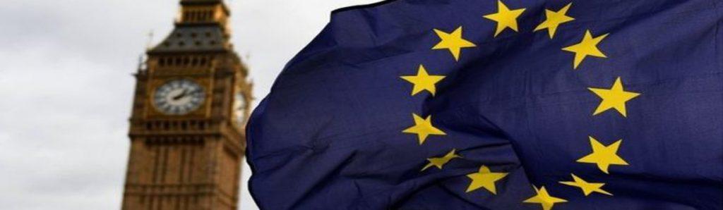 پرچم اتحادیه اروپا در بزرگ بن